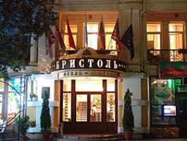 Отель «Бристоль», Ялта